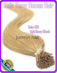 5A Grade tangle free  I Tip remy hair extension