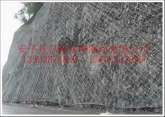 柔性防護網
