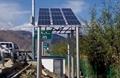 太阳能监控道路视频球机供电系统 5