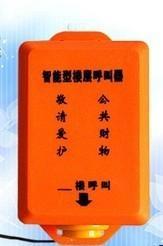 人貨電梯呼叫器 2