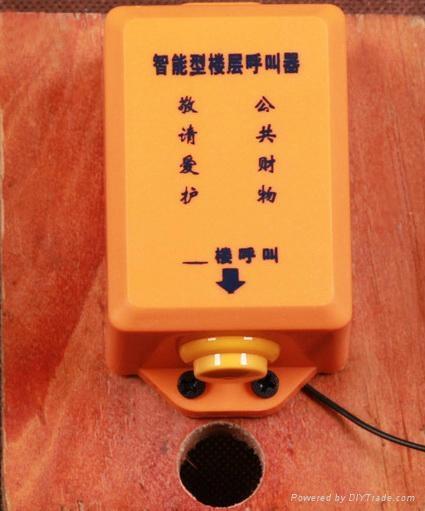 人貨電梯呼叫器 3