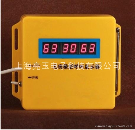 施工升降机呼叫器 2