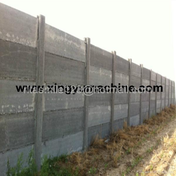Precast concrete fence panels machine hqj50 300 xingyu china manufacturer construction - Concrete fence models design ...