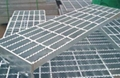 Platform steel grating plate