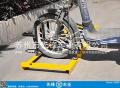 電動車自行車停車架