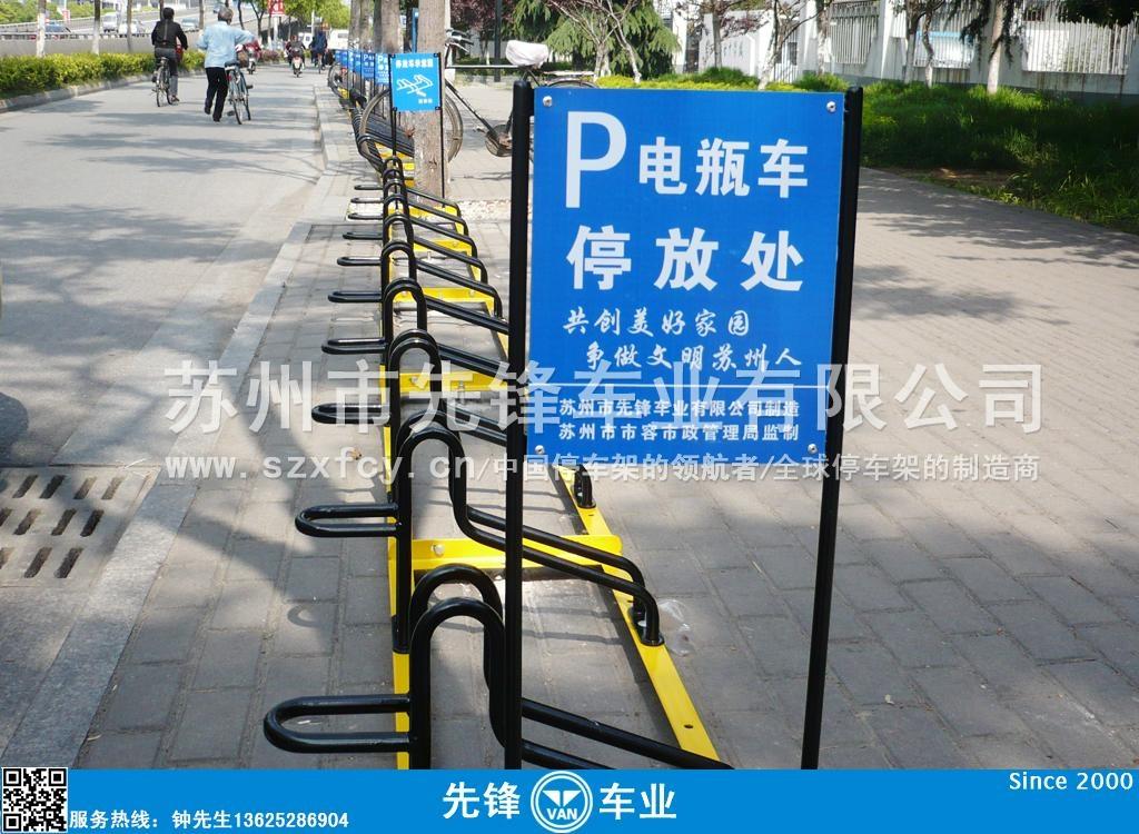 电动车自行车停车架 2