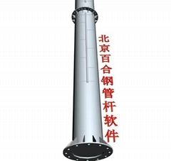 電力鋼管杆設計軟件
