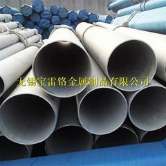 双相不锈钢材料厂供应耐腐蚀2205不锈钢管无缝钢管