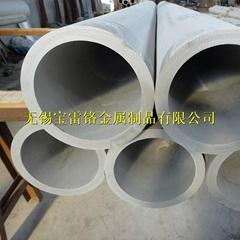 供應2520/310S不鏽鋼管耐高溫不鏽鋼無縫管