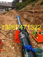 280-450PE管焊機
