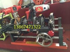 hand roating PE pipe welding machine