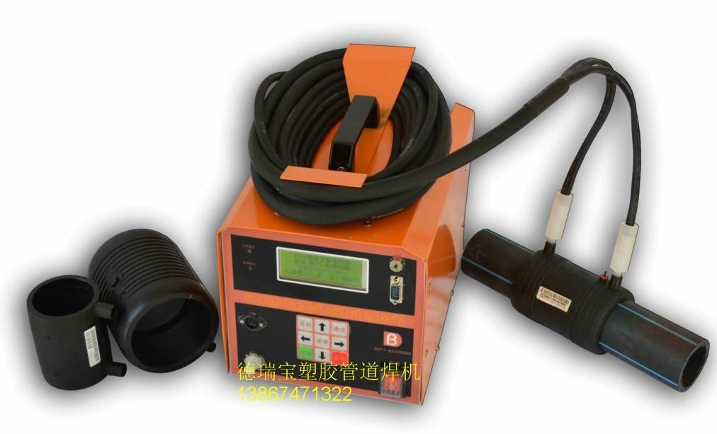 钢丝网骨架复合管电熔焊机 2