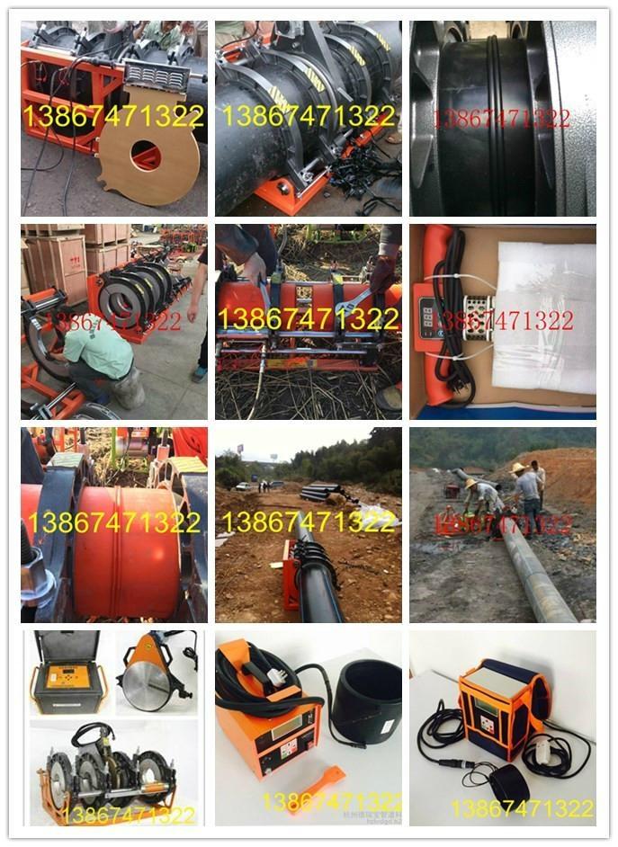 鋼絲網骨架復合管電熔焊機 3