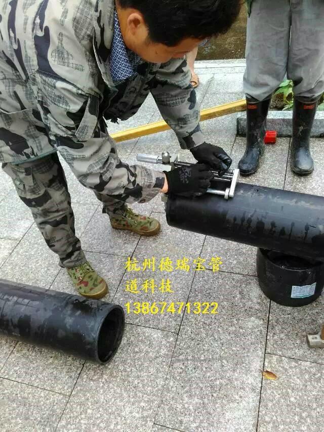 鋼絲網骨架復合管電熔焊機 5