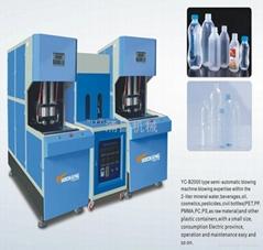 塑料瓶吹瓶机
