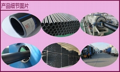HDPE to the streets of rural urban water supply pipe with black big caliber
