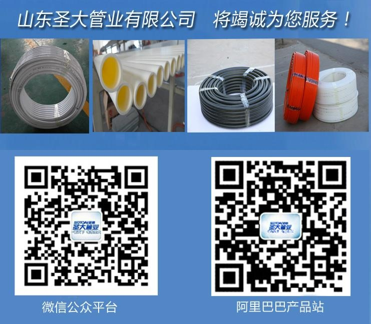 HDPE to the streets of rural urban water supply pipe with