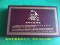 中国象棋 1