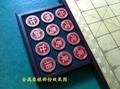 中国象棋 4