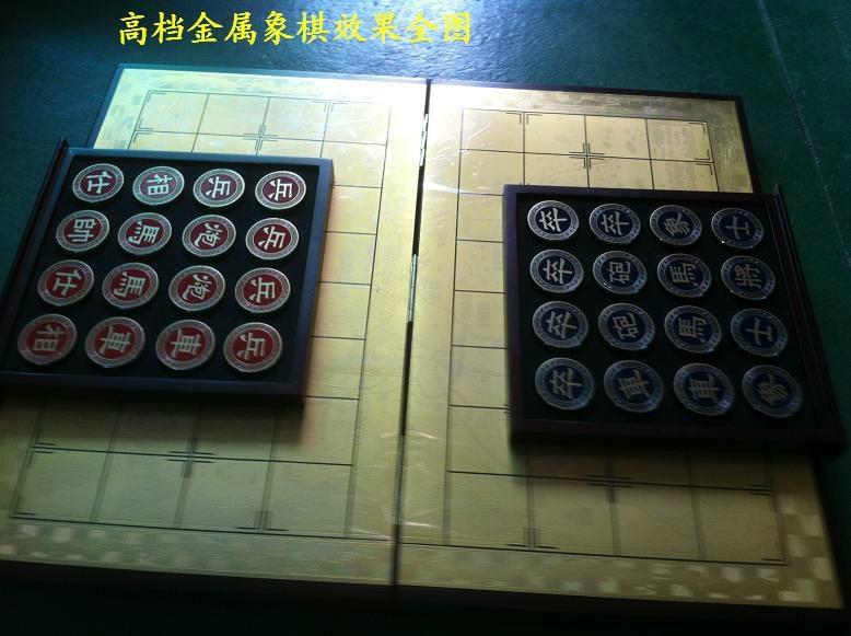 中国象棋 5
