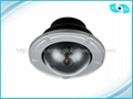 UFO Plastic Flush Mount Dome Camera