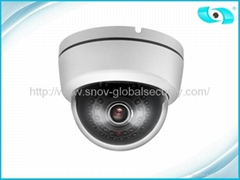Beautiful 4 inch Plastic IR Dome Camera
