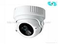 Economical IR Array camera Security Products