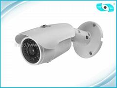 Smart IR Bullet Camera Outdoor Camera