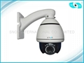 4'' 700TVL Sony CCD High Speed Dome Camera  PTZ Camera