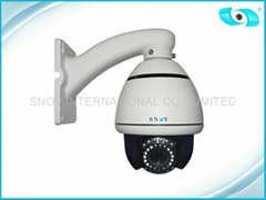 4'' 700TVL Sony CCD High