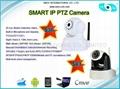 Tina Zhang Smart Home IP Camera
