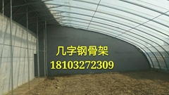 温室大棚几字钢骨架加工设备