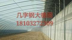 温室大棚几字钢骨架加工材料