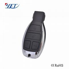 四鍵鑰匙片汽車遙控器