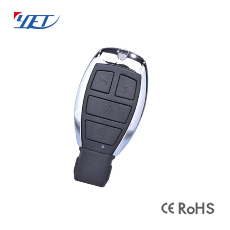 Four-key-pad automobile remote control 3