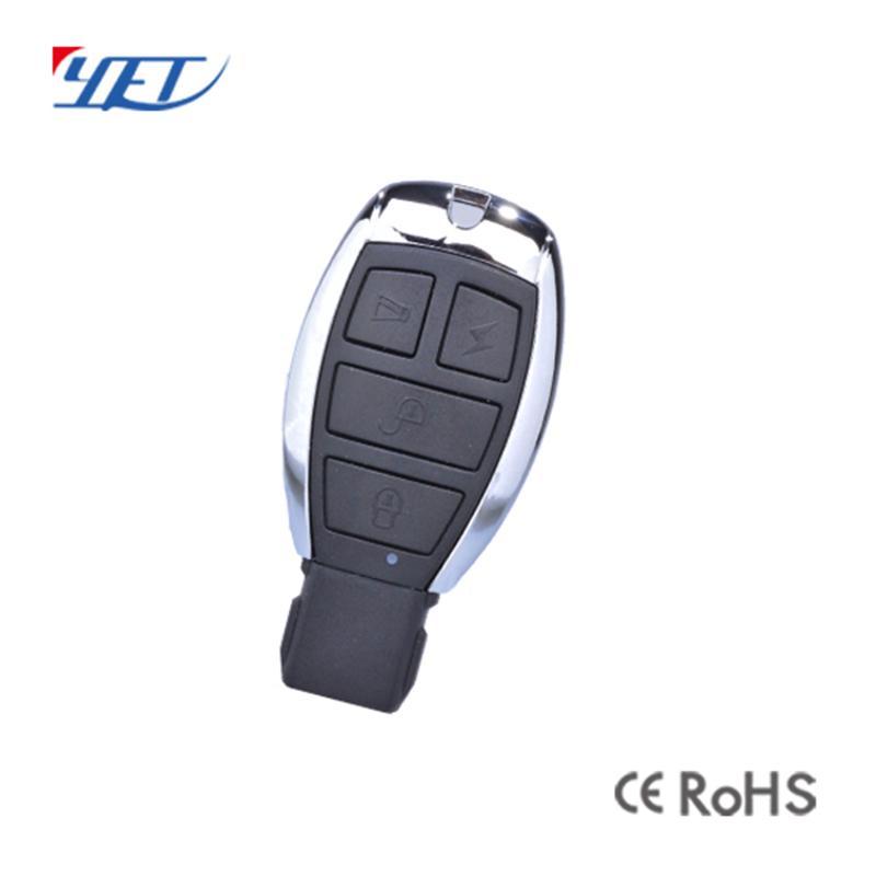 四键钥匙片汽车遥控器 5