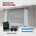 固定碼學習碼滾動碼芯片遙控器 4