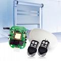 固定码学习码滚动码芯片遥控器 5