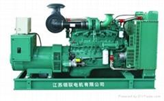 1300KW康明斯柴油發電機組