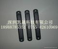 超高频抗金属电子标签 5