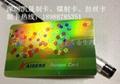 鑽石級鐳射卡