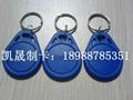 鑰匙扣卡 5