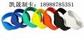 RFID手腕帶卡 6
