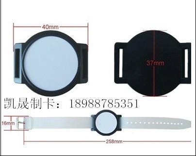 RFID手腕帶卡 14
