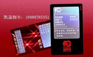 可视银卡 3