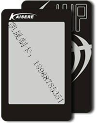 三菱可擦寫卡 3