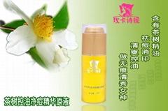 Maykrasney  Tea tree oil control cream dope net pox