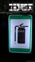 隧道電光標誌