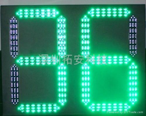 雙色交通倒計時器 1