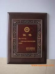 廣州木製牌匾廠家定製木質獎杯授權牌